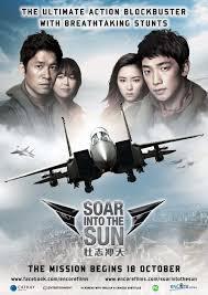 soar into the sun dvd 2012