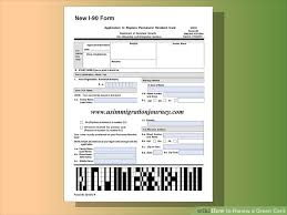 how to renew a green card 6 steps with pictures wikihow