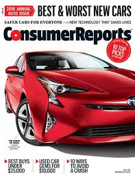 consumer reports used cars buying guide car crash simulation make software change the world computer