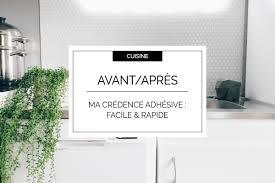 plaque adh駸ive cuisine plaque adhesive carrelage avec revetement mural cuisine adhesif