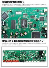 home av network design tone winner ad 9313hd 7 1ch av amplifier home theater hdmi tv 3d