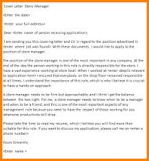 9 job application letter for sales manager ledger paper