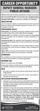 journalists jobs in pakistan airlines international pia jobs 2016 human resource jobs pakistan international airlines