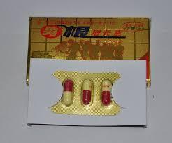 nangen kapsul obat kuat jogja titan gel original
