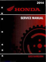 2014 sxs 700m2 m4 service manaul automatic transmission