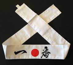number 1 headband japanese martial arts sports hachimaki ichiban number