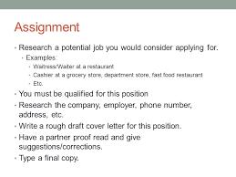 cover letter for job application waitress