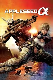 appleseed catalog appleseed alpha the preview figures anime characters
