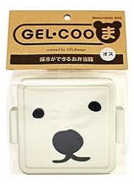 Choose The Simple But Elegant Bento Box Anime Bento Boxes Shop J Subculture Com