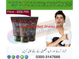 titan gel online in muslim openteleshop com bahawalpur dnews