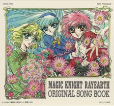 pink martini splendor in the grass hikaru umi u0026 fuu magic knight rayearth pinterest magic