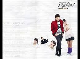 download mp3 full album ost dream high mp3 link download waiting iu dream high ost dream high ep