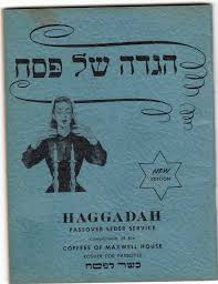 maxwell house passover haggadah happy passover paper dolls for boys
