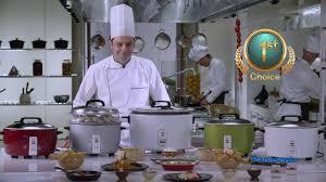 Panasonic Kitchen Appliances India Panasonic Cooking 10 Benefits Of Panasonic Automatic Cooker