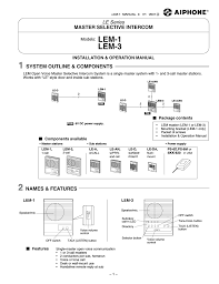 aiphone lem 3 user manual 4 pages also for lem 1