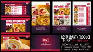 digital signage restaurant product displays after effects