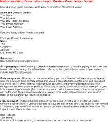 13 best images of medical assistant cover letter template