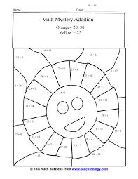 fun double digit addition worksheets mreichert kids worksheets