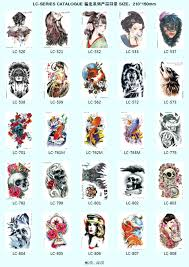 815 best halloween clipart images aliexpress com buy lc 811 big tattoo sticker cool halloween