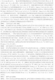 si鑒e microsoft ap hp si鑒e 100 images 喵神2017 backup patent cn103998935a