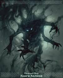 best 25 dark creatures ideas on pinterest demons loish and