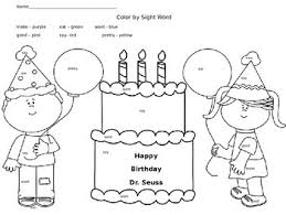 happy birthday dr seuss happy birthday dr seuss color by sight word freebie by g tolbert