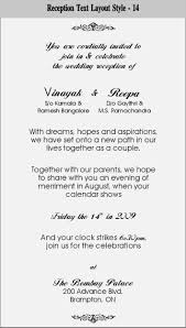 hindi marriage party format marriage invitation letter sample in