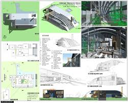 Redesign Raymond House Competition Conceptual Design  Loretta