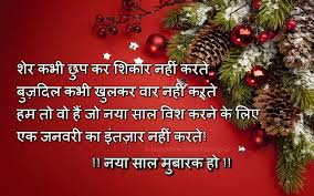 best new year cards in this post we with you best collection of the happy new year