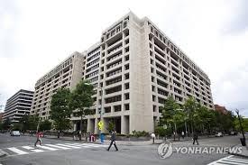 siege du fmi le fmi prévoit une croissance potentielle de 2 2 5 dans les