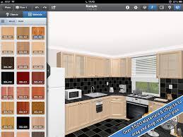 Home Plan Design Software For Ipad by Ios Home Design App Aloin Info Aloin Info