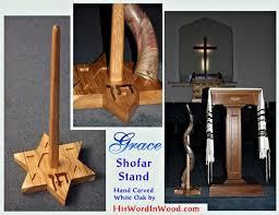 shofar stands my business shofar stands