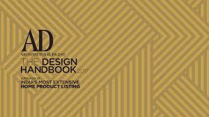 Home Decor Magazines India Online The Design Handbook 2017 Architectural Design Interior Design