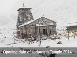 opening date of kedarnath temple 2014 kedarnath dham