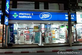 shop boots chemist patong road shopping where to shop on patong road