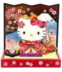 hello kitty japanese tea ceremony pop up greeting card premium