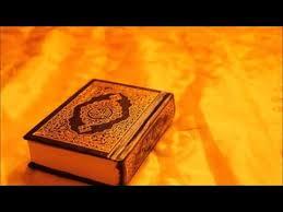 download mp3 qiroat download mp3 quran 055 ar rahman youtube