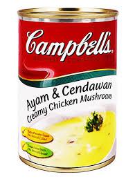 Minyak Almond Di Supermarket supermarket