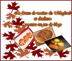 mes recettes de cuisine mes recettes testées par vous 1 وصفاتي على طريقتكم yummyfood by imane