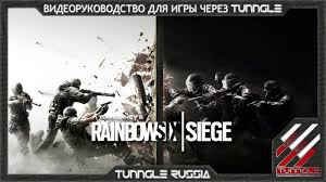 enculee au bureau tom clancy s rainbow six siege по сети через tunngle