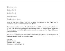 basic friend personal letter of recommendation template