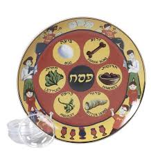pesach plate passover seder plates traditional passover plate with liners