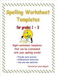 1st grade spelling worksheets from kids learning station great