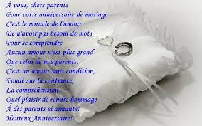 poeme sur le mariage poème pour anniversaire de mariage comment et où trouver