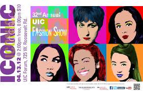 uic fashion show a d jameson u0027s blahg
