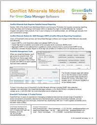 conflict minerals reporting template conflict minerals module the greendata manager gdm