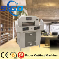 second hand used polar paper cutting machine for sale alibaba