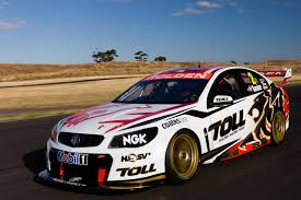 holden racing team logo vf holden commodore v8 supercars race car revealed