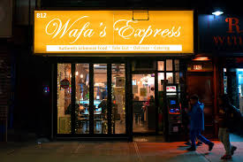 Prune Restaurant by Wafa U0027s Express The Chef Wafa Chami Sold Her Forest Hills Queens