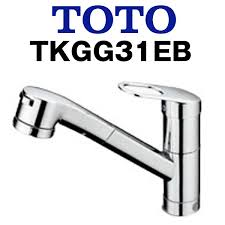 toto kitchen faucets cover all rakuten global market toto kitchen water faucet